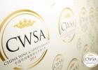 China-Wine-and-Spirit-Awards-IMG_7366