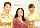 China-Wine-and-Spirit-Awards-IMG_7489