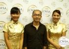 China-Wine-and-Spirit-Awards-IMG_7517