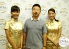 China-Wine-and-Spirit-Awards-IMG_7524