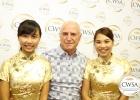China-Wine-and-Spirit-Awards-IMG_7865
