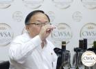 China-Wine-and-Spirit-Awards-P1240195