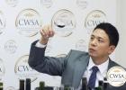 China-Wine-and-Spirit-Awards-P1240198
