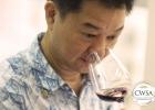 China-Wine-and-Spirit-Awards-P1240331