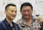 china-wine-and-spirits-awards-P1240494