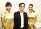 China-Wine-and-Spirit-Awards-IMG_7856