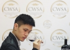 china-wine-and-spirits-awards-1-P1240236