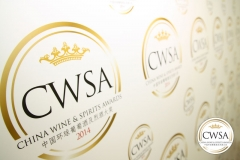 China-Wine-and-Spirit-Awards-IMG_7366