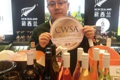 CWSA at Chengdu Tang Jiu Fair 2019 (22)