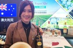 CWSA at Chengdu Tang Jiu Fair 2019 (24)