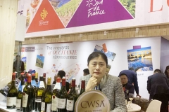 CWSA at Chengdu Tang Jiu Fair 2019 (3)