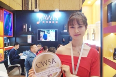 CWSA at Chengdu Tang Jiu Fair 2019 (4)