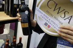 CWSA at Guangzhou Interwine 2018 (15)