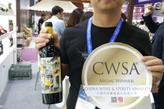 CWSA at Guangzhou Interwine 2018 (17)