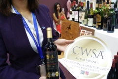 CWSA at Guangzhou Interwine 2018 (6)