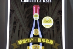 CWSA at Guangzhou Interwine 2018 (8)