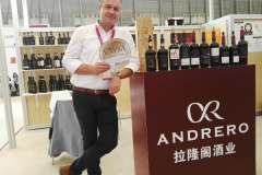 CWSA at Shanghai ProWine 2018 (1)