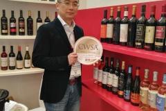 CWSA at Shanghai ProWine 2018 (13)