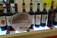 CWSA at Shanghai ProWine 2018 (14)