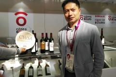 CWSA at Shanghai ProWine 2018 (2)