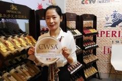 CWSA at Shanghai ProWine 2018 (20)