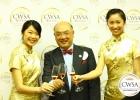 China-Wine-and-Spirit-Awards-IMG_4993