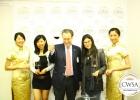 China-Wine-and-Spirit-Awards-IMG_5651