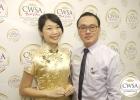 China-Wine-and-Spirit-Awards-P1180607