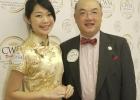 china-wine-and-spirits-awards-1-P1180612