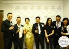 China-Wine-and-Spirit-Awards-IMG_5489