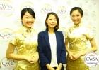 China-Wine-and-Spirit-Awards-IMG_5872