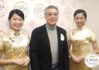 China-Wine-and-Spirit-Awards-P1180004