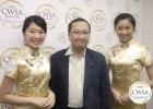 China-Wine-and-Spirit-Awards-P1180008
