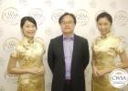China-Wine-and-Spirit-Awards-P1180446