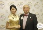 China-Wine-and-Spirit-Awards-P1180565