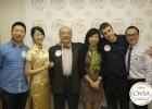 China-Wine-and-Spirit-Awards-P1180572