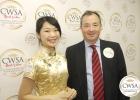 China-Wine-and-Spirit-Awards-P1180609