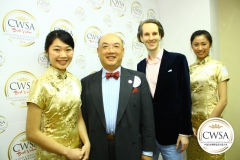 China-Wine-and-Spirit-Awards-IMG_4891