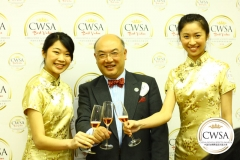 China-Wine-and-Spirit-Awards-IMG_4993