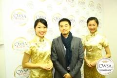 China-Wine-and-Spirit-Awards-IMG_5290
