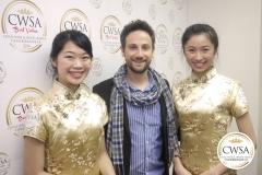 China-Wine-and-Spirit-Awards-P1180010