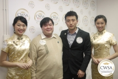China-Wine-and-Spirit-Awards-P1180015