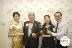 China-Wine-and-Spirit-Awards-P1180517