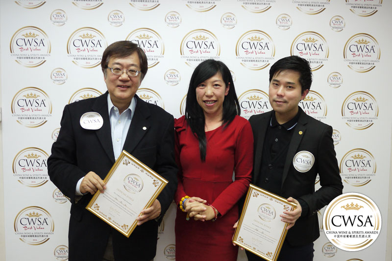 cwsa-best-value-2016-127-1