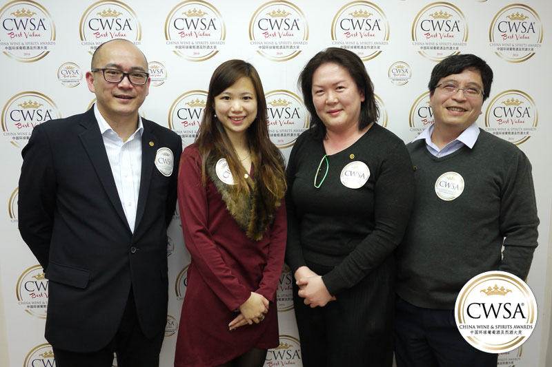 cwsa-best-value-2016-130-2