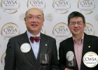 cwsa-best-value-2016-47-1