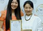 china-wine-and-spirits-awards-201519