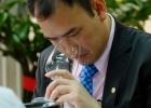china-wine-and-spirits-awards-201521