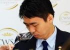 china-wine-and-spirits-awards-201537