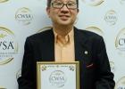 china-wine-and-spirits-awards-201520